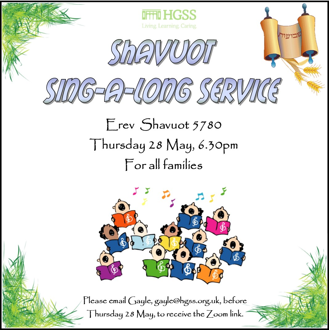 Shavuot Children's Sing-a-long @ Online (Contact Gayle for link) | England | United Kingdom