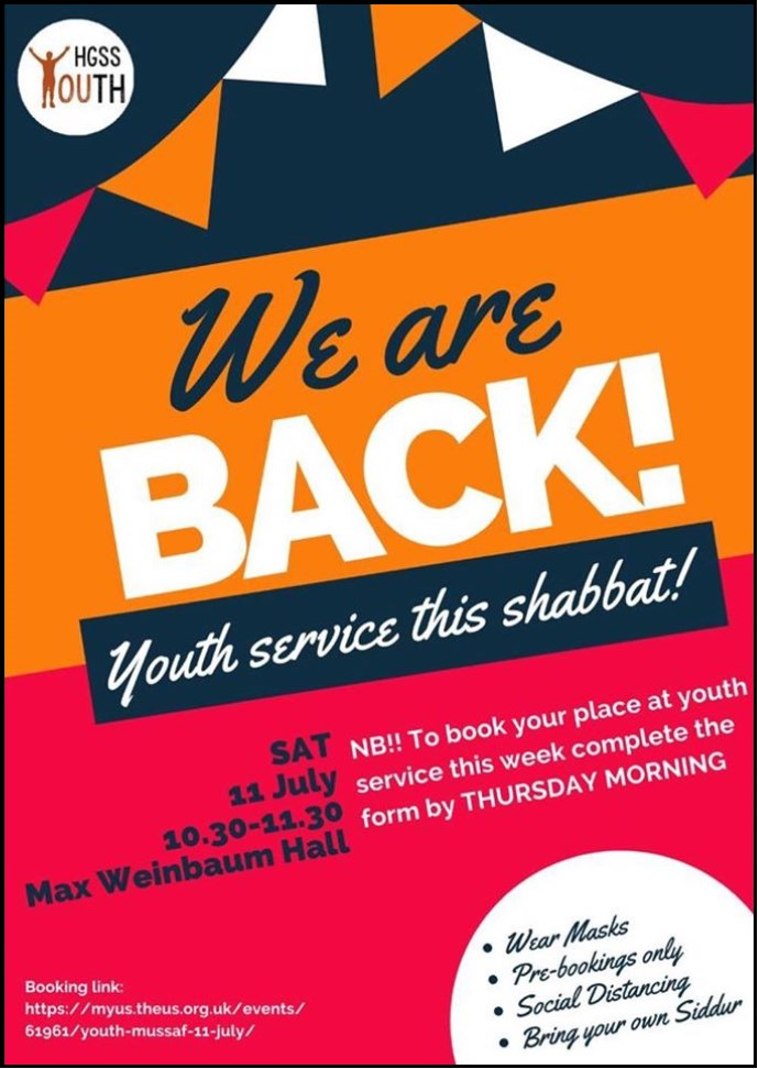 Youth Shavuot save the date