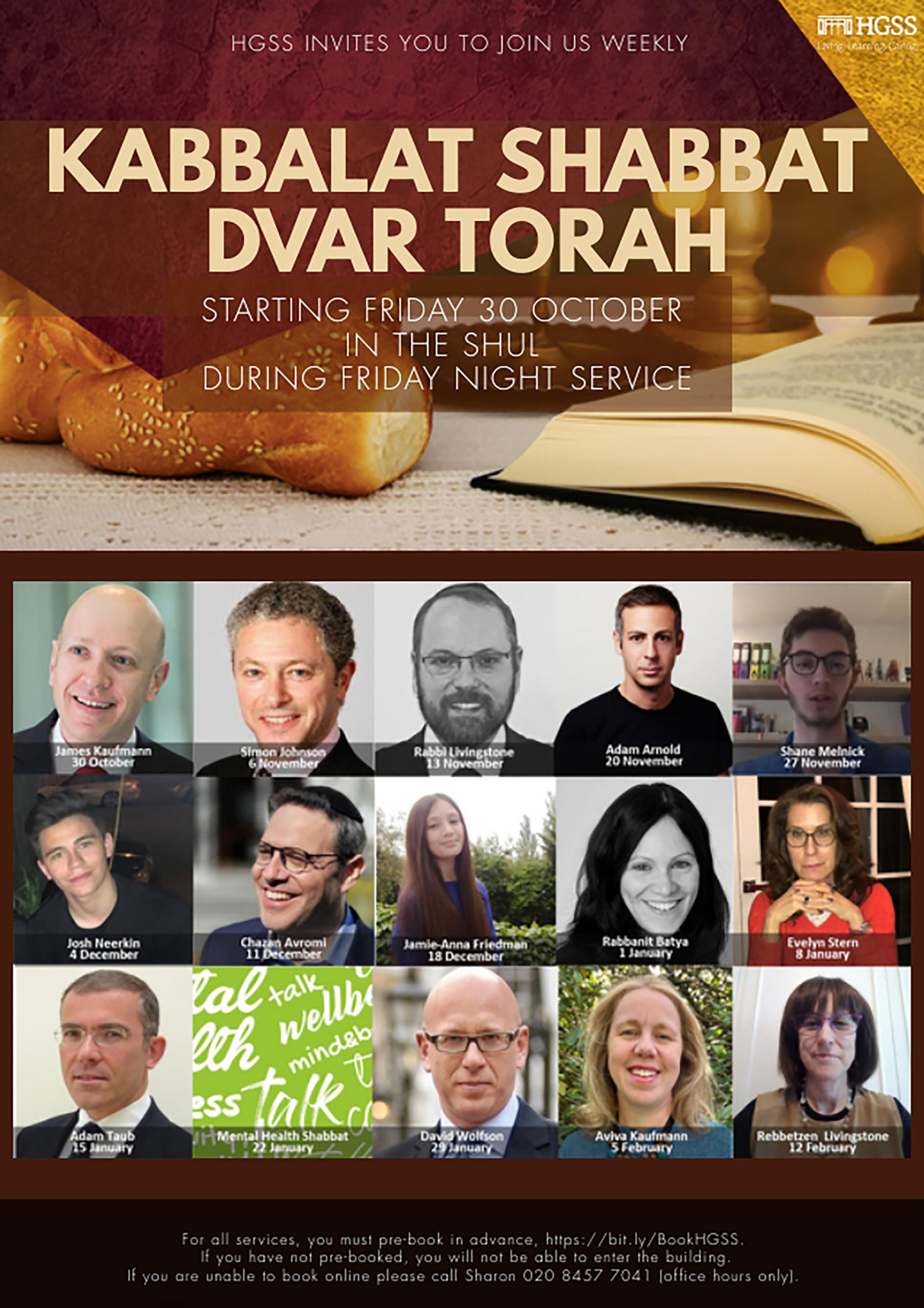 Dvar Torah Series