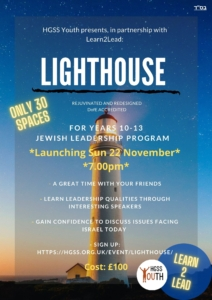 Lighthouse @ Online