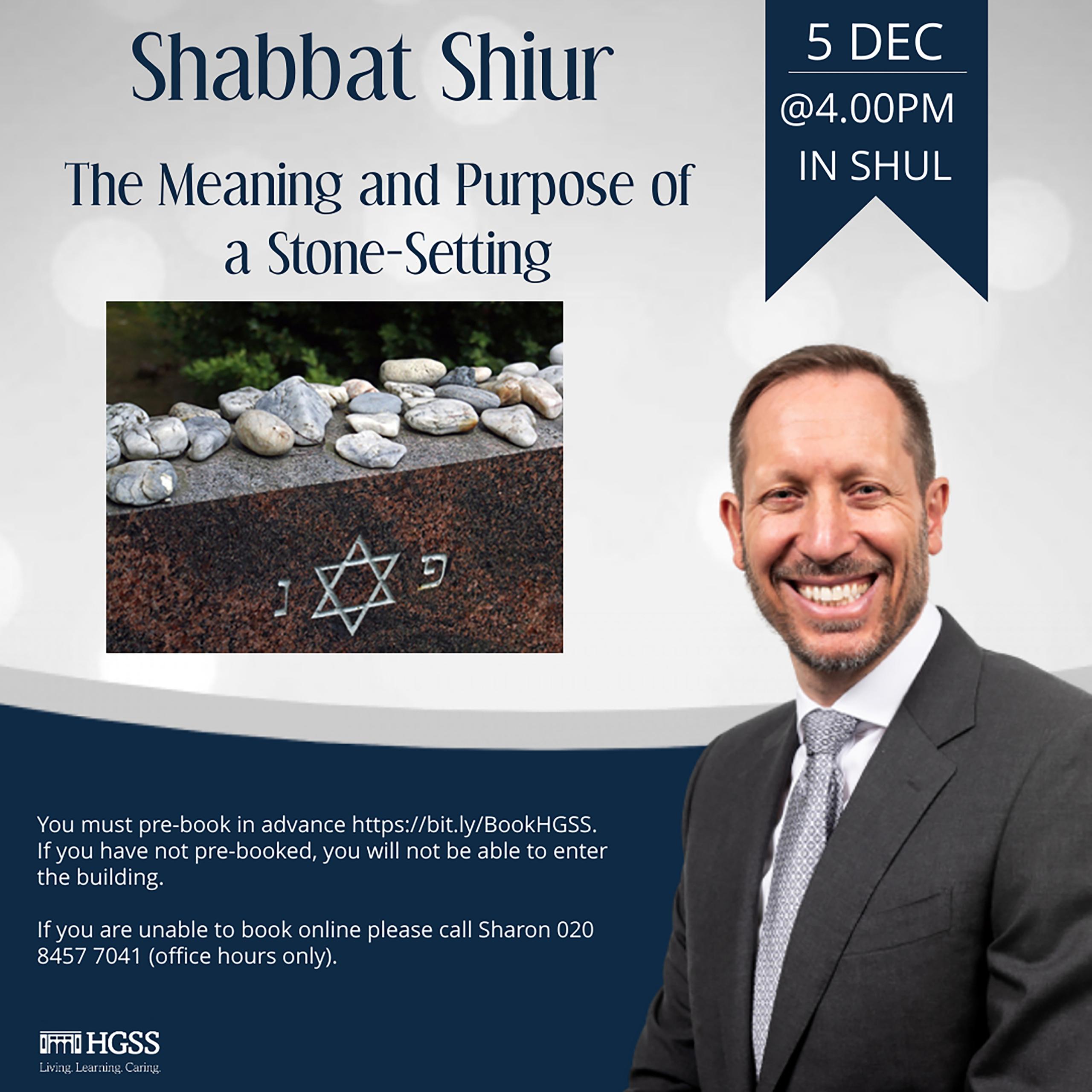 Shabbat Shiur @ In Shul