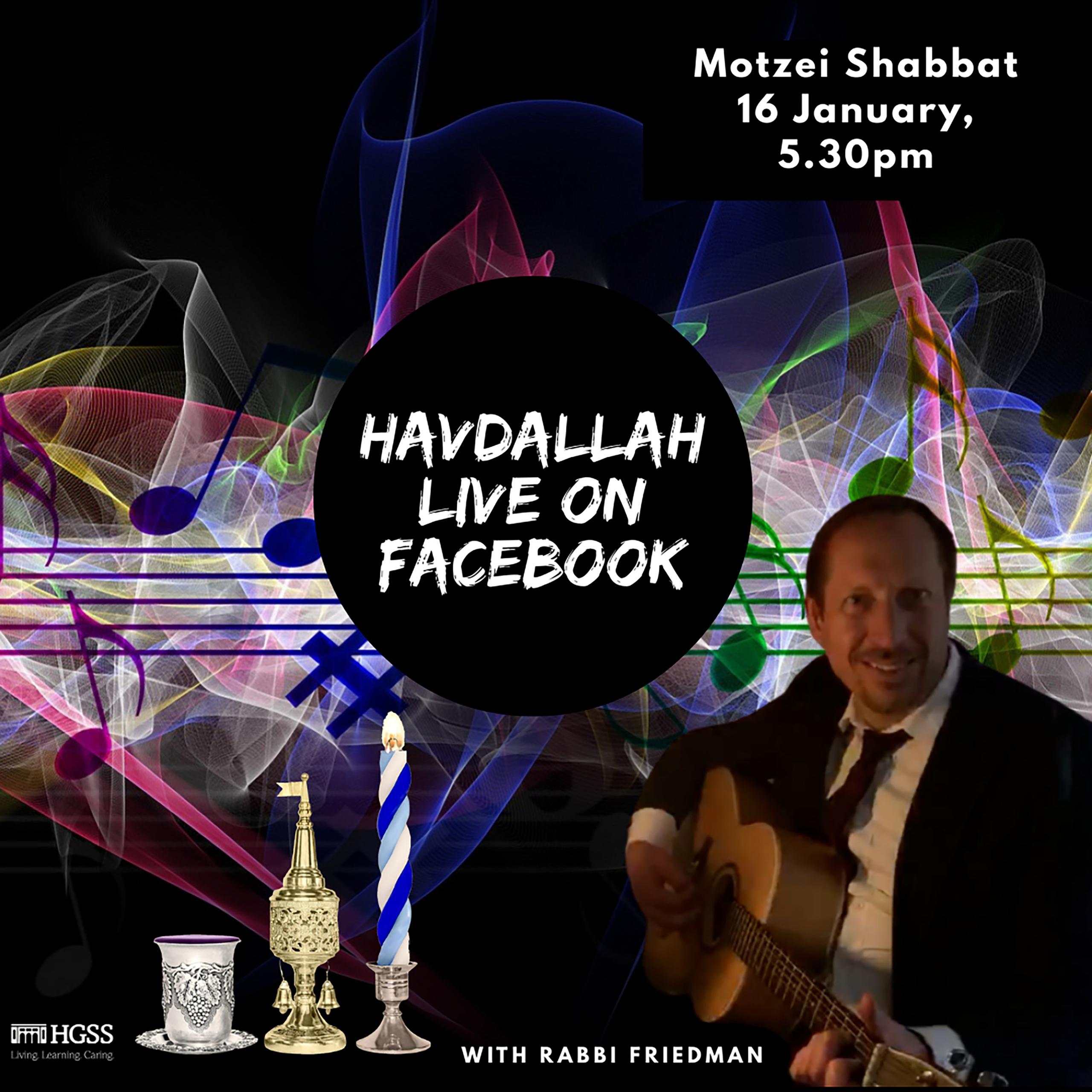 Havdallah @ Online