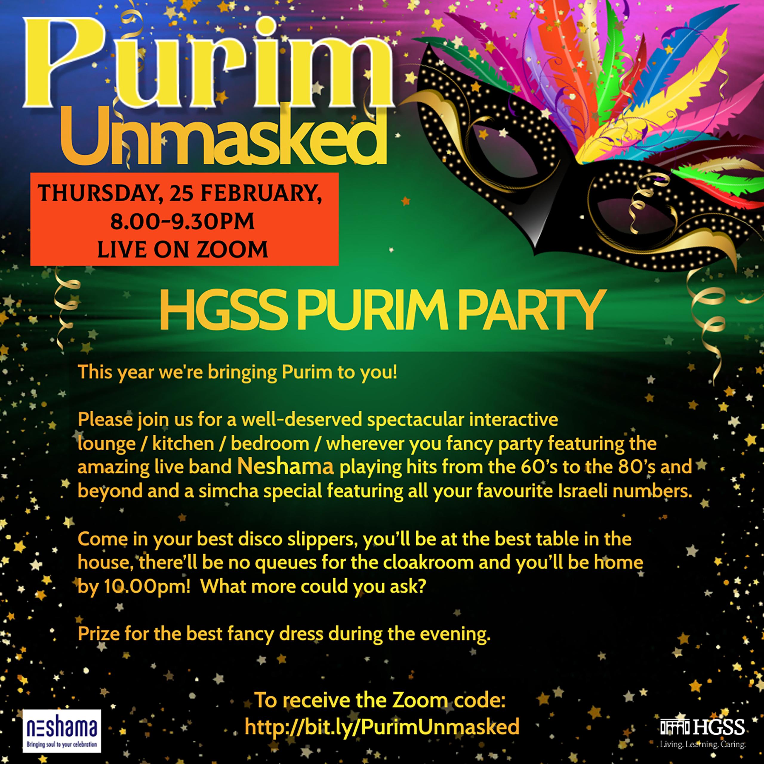 Purim Unmasked @ Online