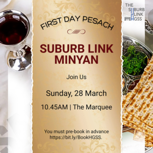 Suburb Link Minyan @ The Marquee