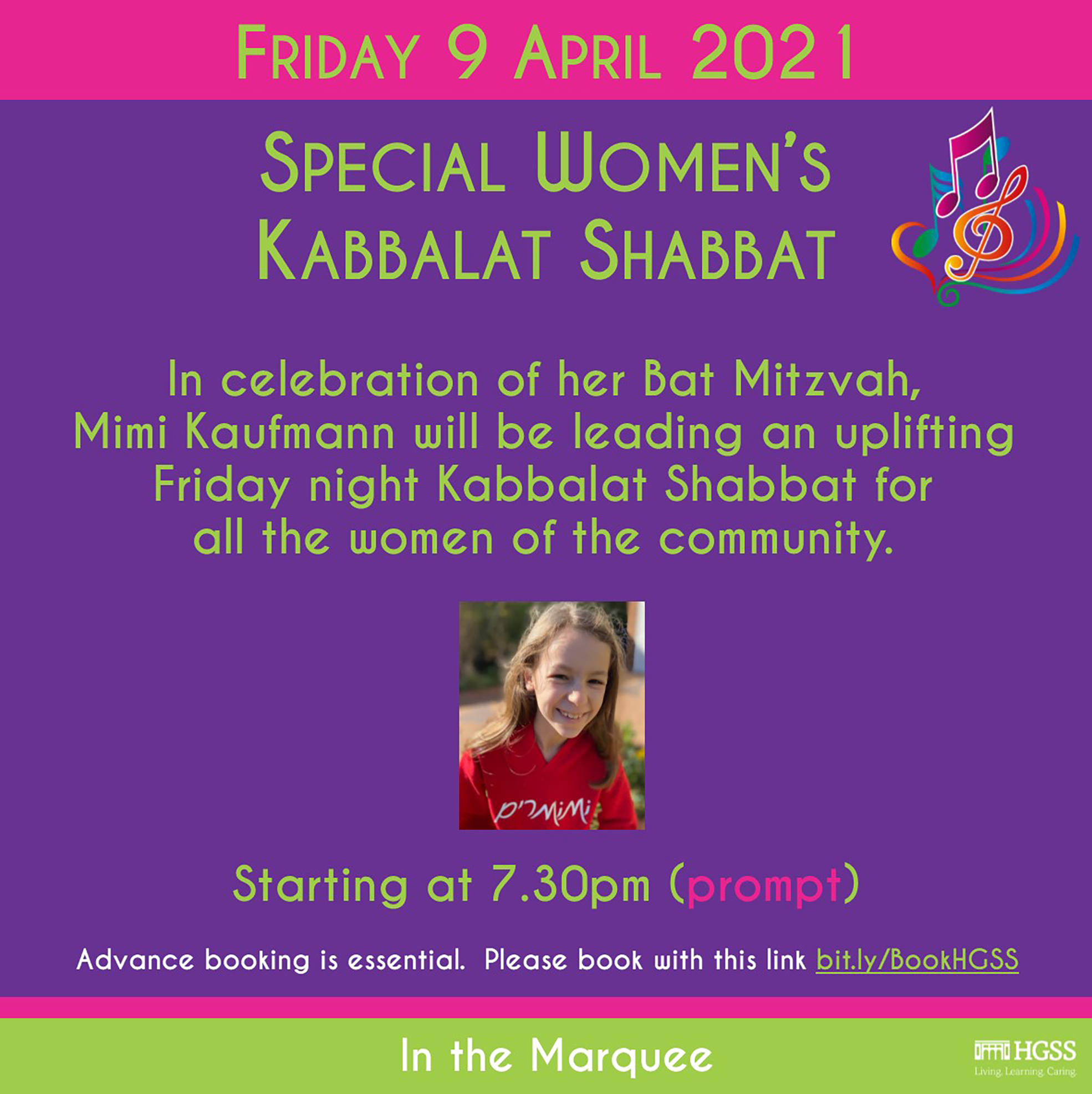 Friday Night Kabbalat Shabbat @ The Marquee