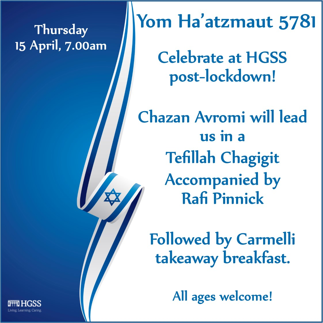 Yom Ha'atzmaut Breakfast @ Forecourt, HGSS