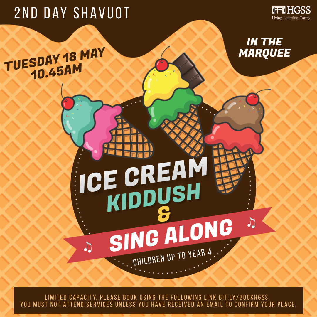 Children's Sing-a-long & Ice Cream Kiddush @ The Marquee | England | United Kingdom