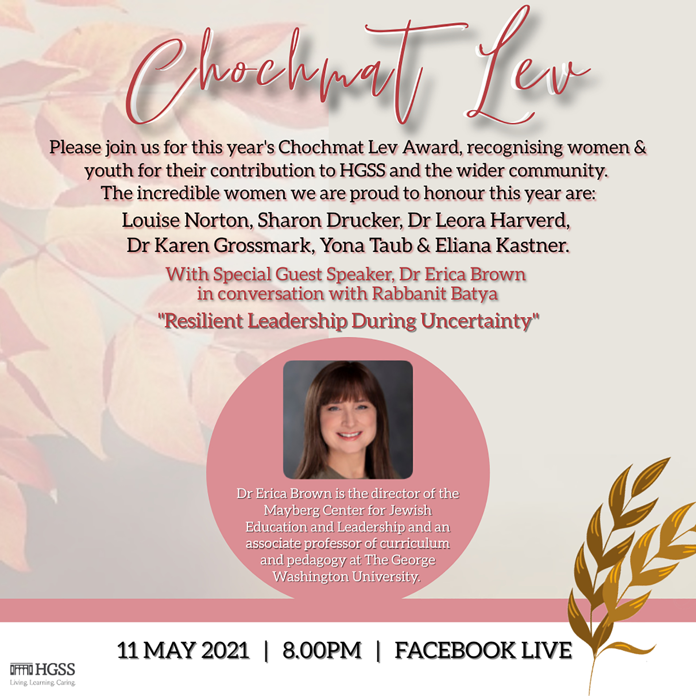 Chochmat Lev @ Facebook Live