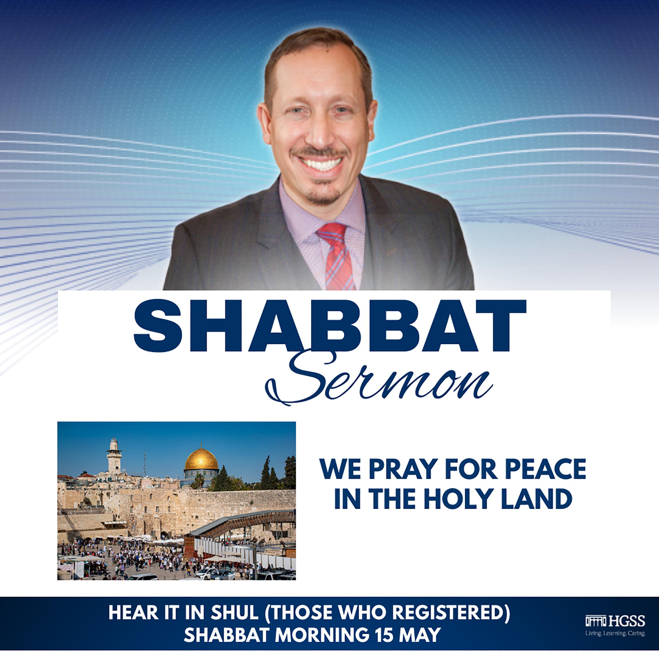 Shabbat Sermon @ In Shul