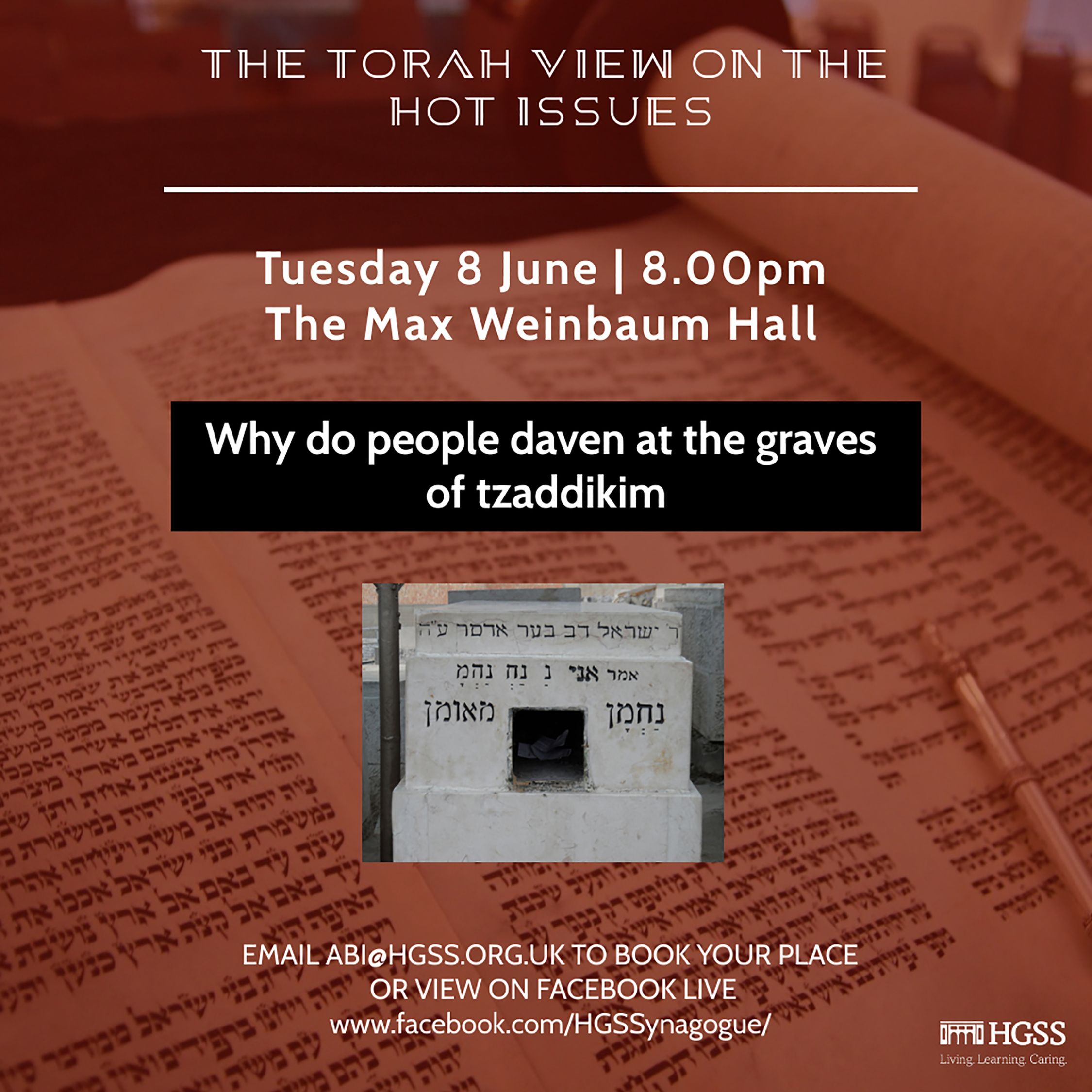 The Torah View on the Hot Issues @ The Marquee