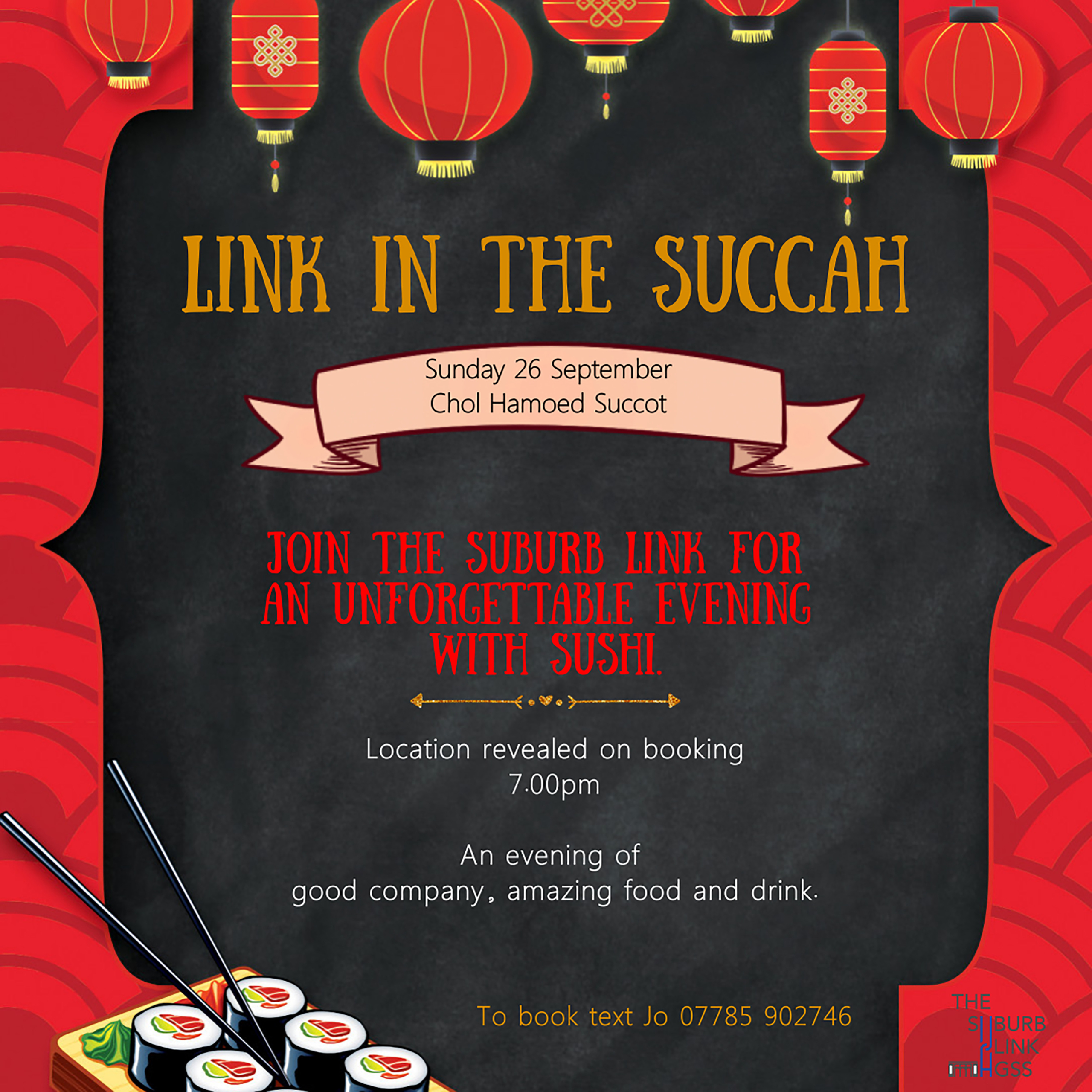 Link in the Succah @ TBC