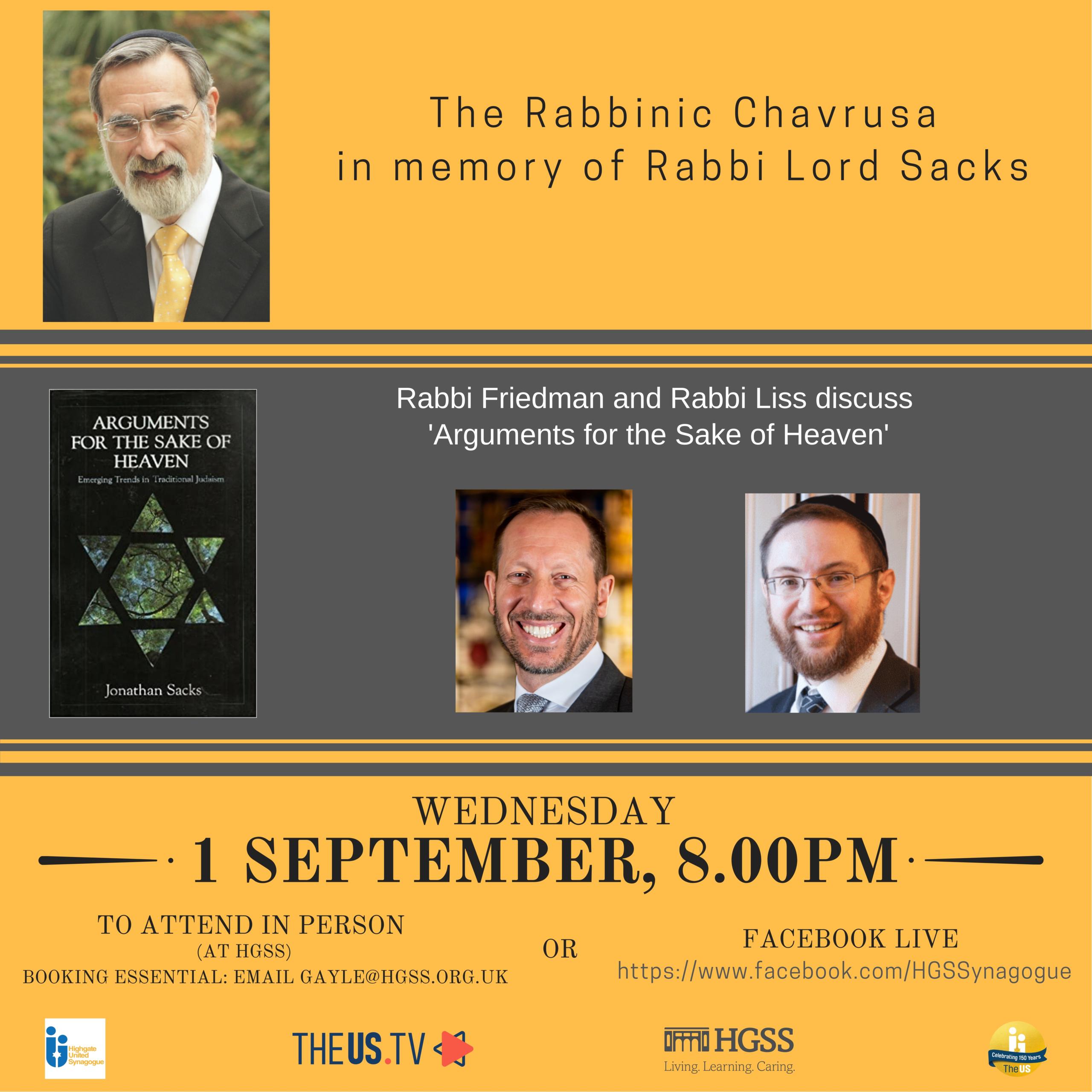 The Rabbinic Chavrusa @ Chigwell & Hainault Synagogue