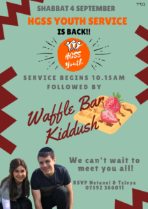 Waffles Kiddush @ Youth Centre