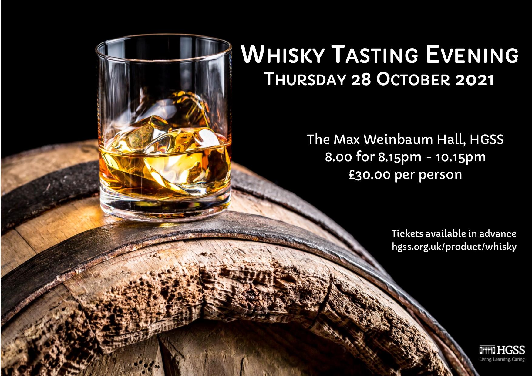 HGSS Whisky Tasting Evening @ The Max Weinbaum Hall
