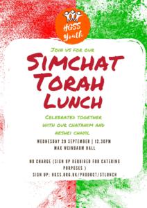 Youth Simchat Torah Lunch @ Max Weinbaum Hall, HGSS
