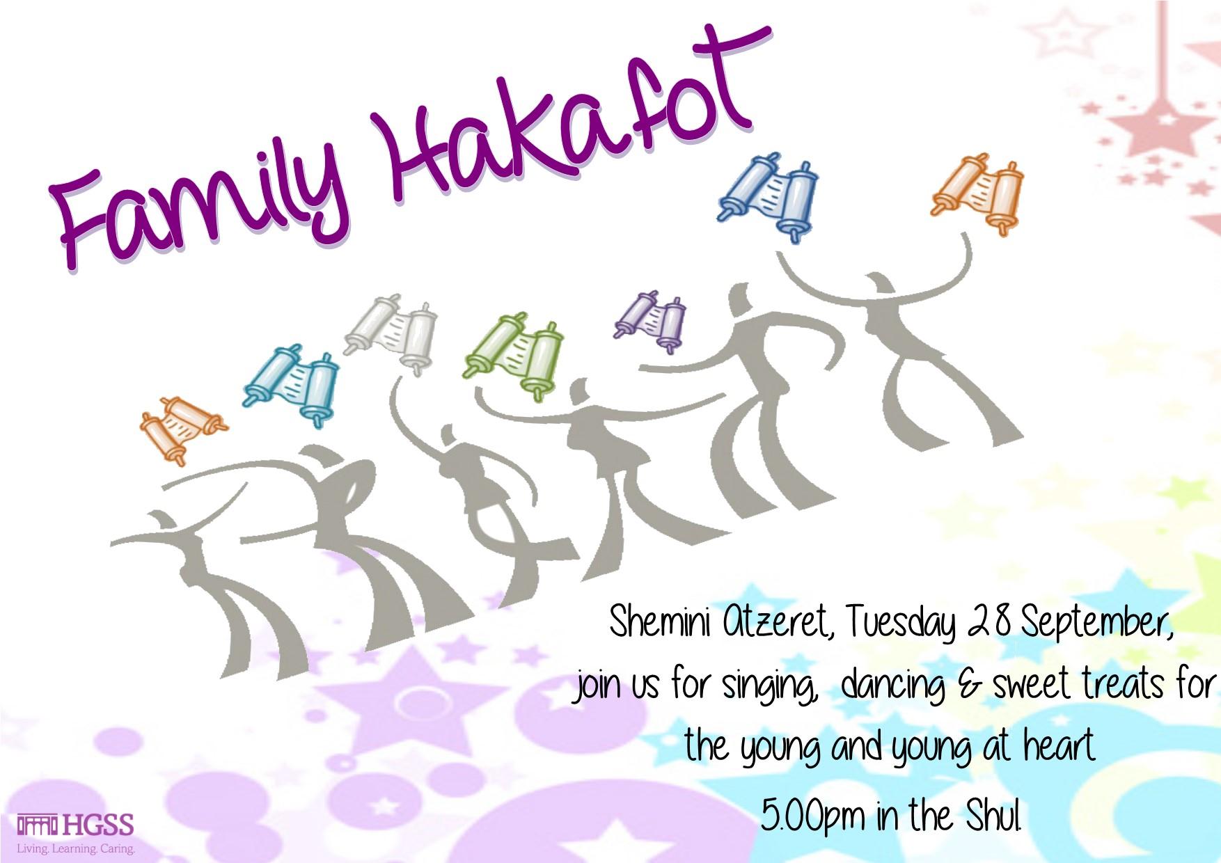 Family Hakafot @ HGSS