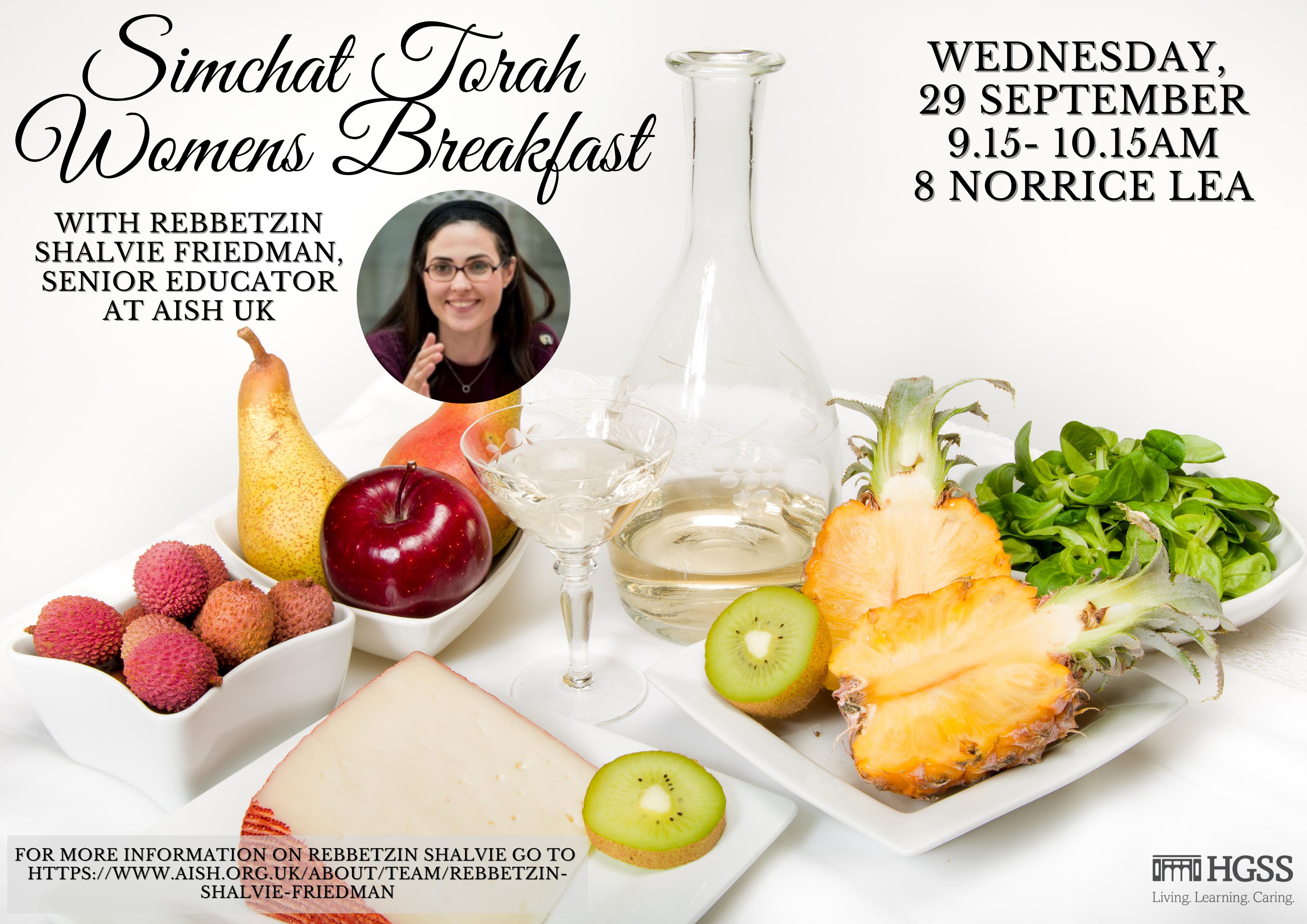 Simchat Torah Womens Breakfast @ 8 Norrice Lea