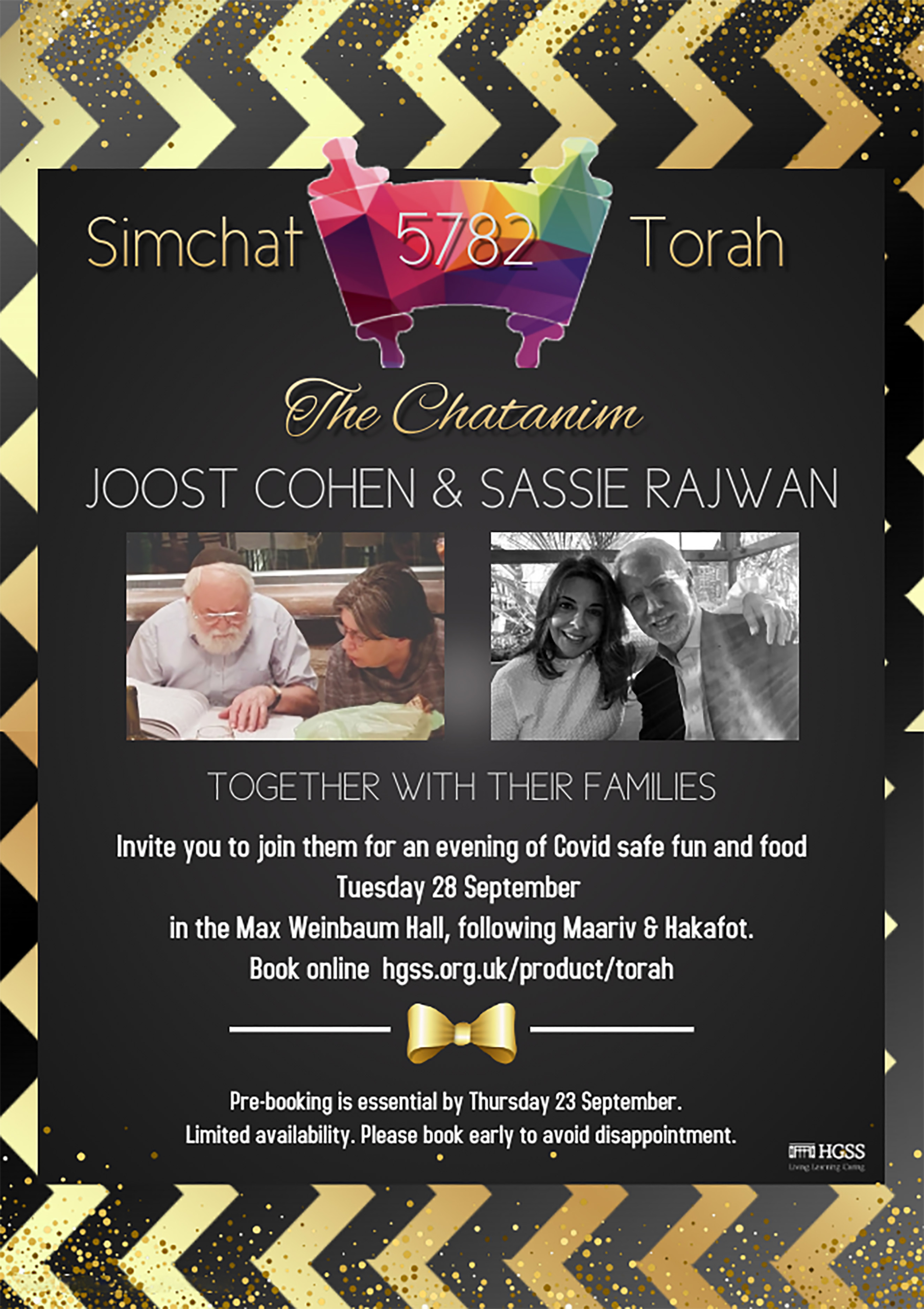 Simchat Torah Dinner @ Max Weinbaum Hall